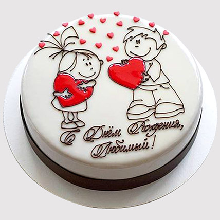 Adorable Couple In Love Cake: Engagement Cakes