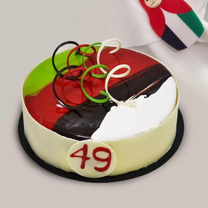 Set of 2 UAE Flag Themed Monocake: UAE National Day Gifts