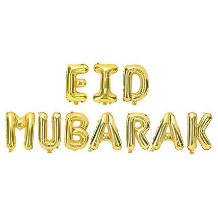Eid Mubarak Balloon Set: Eid Gifts