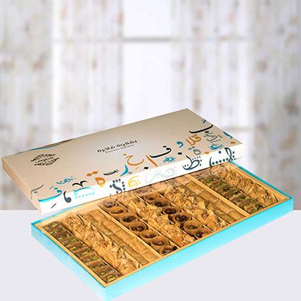 Special Baklava Box: Arabic Sweets