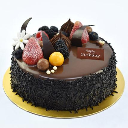 Half Kg Fudge Cake For Birthday: Birthday Gifts For Men