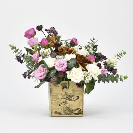 Mid Autumn Floral Celebration: