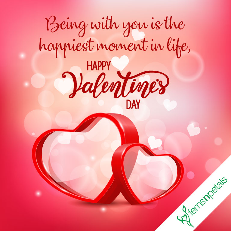 happy valentine day message